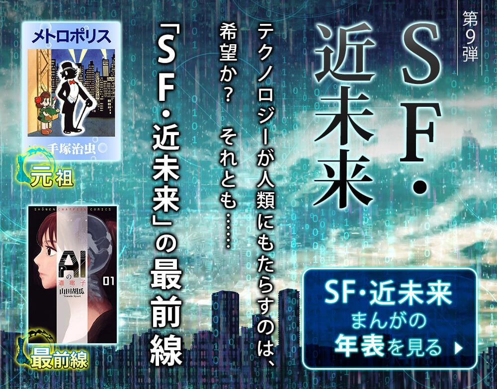 f:id:nishimori_yu:20170904232743j:plain