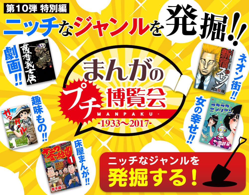 f:id:nishimori_yu:20170904232800j:plain