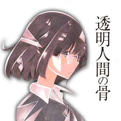 f:id:nishimori_yu:20170926231533j:plain