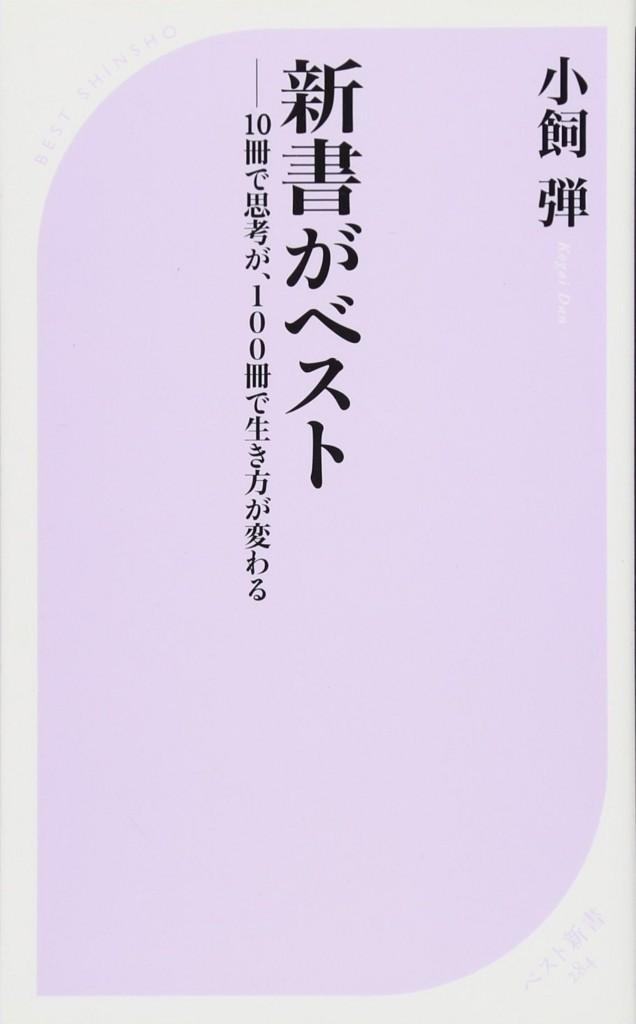 f:id:nishimori_yu:20180201005927j:plain