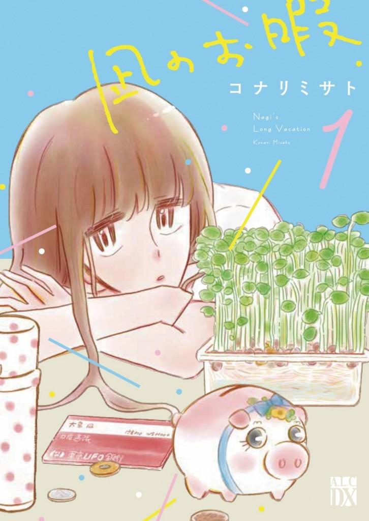 f:id:nishimori_yu:20180330223316j:plain