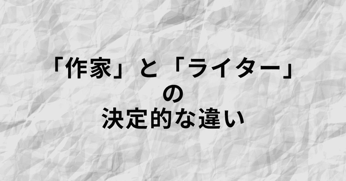f:id:nishimori_yu:20201030093129p:plain