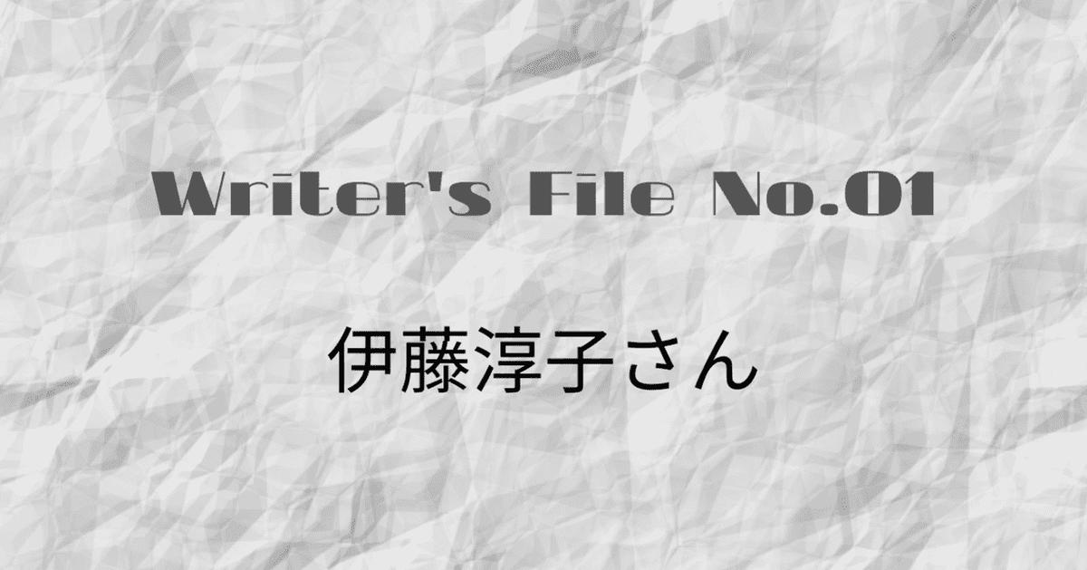 f:id:nishimori_yu:20201102121246p:plain