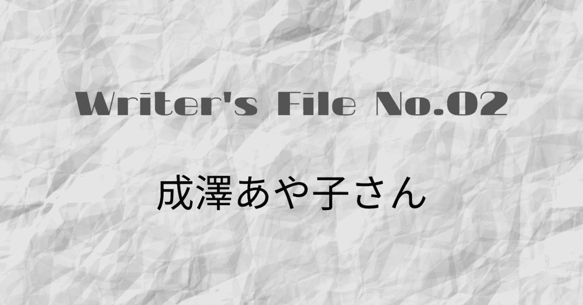 f:id:nishimori_yu:20201102171117p:plain