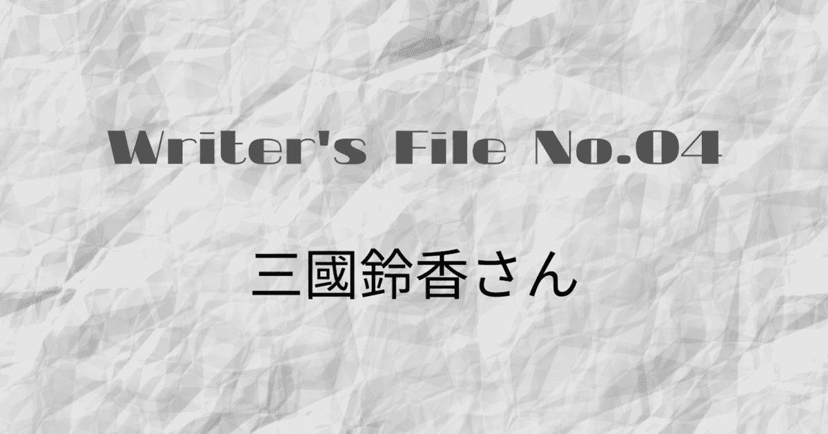 f:id:nishimori_yu:20201102180208p:plain