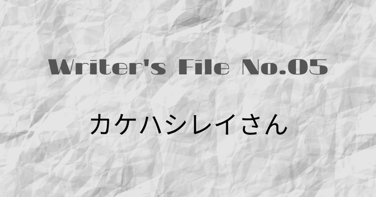 f:id:nishimori_yu:20201103123257p:plain