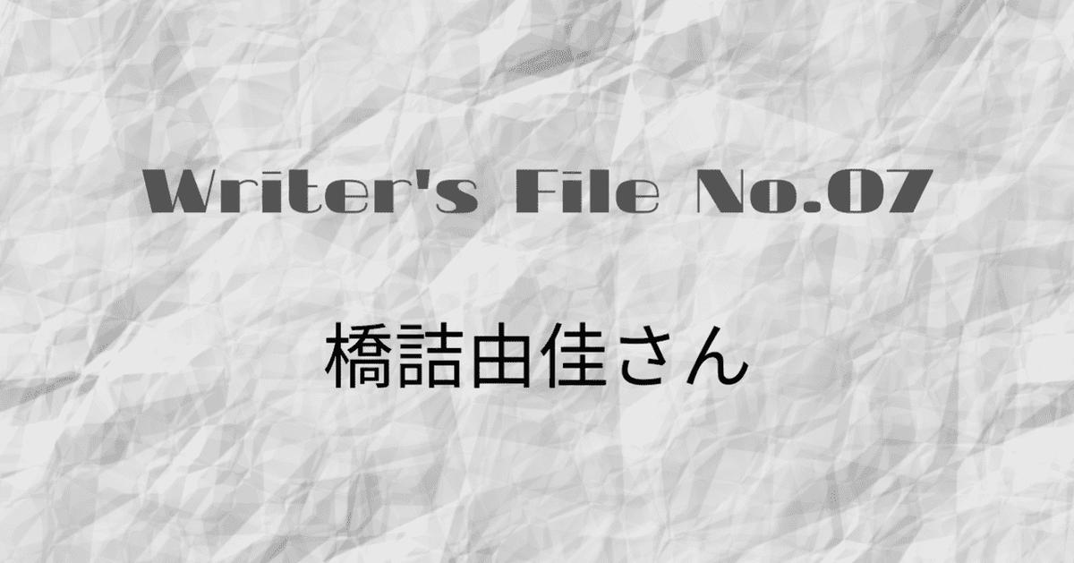f:id:nishimori_yu:20201104213812p:plain
