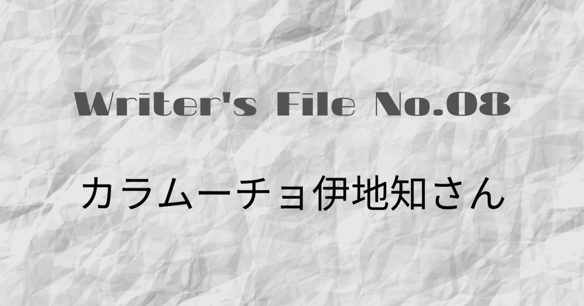 f:id:nishimori_yu:20201104215132p:plain