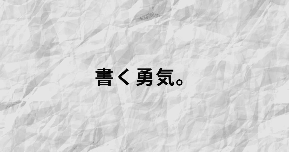 f:id:nishimori_yu:20201106192834p:plain