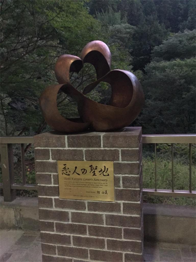 f:id:nishimorikakuna:20161011234746j:image