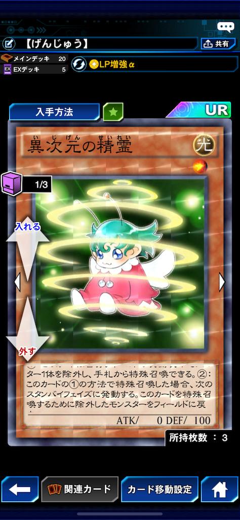 f:id:nishimorikakuna:20190210230959p:image