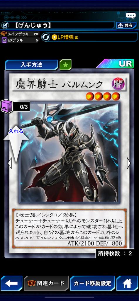 f:id:nishimorikakuna:20190210231653p:image