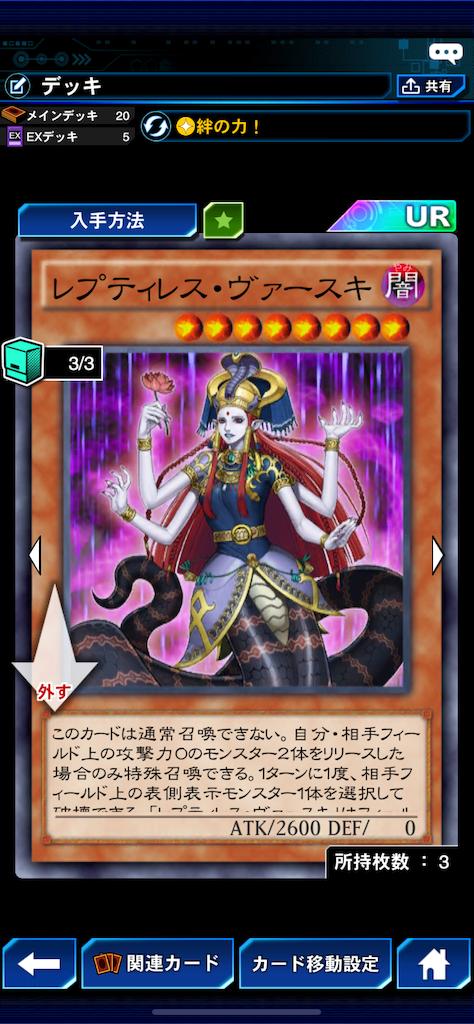 f:id:nishimorikakuna:20190214233318p:image
