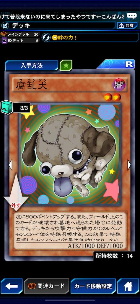 f:id:nishimorikakuna:20190214233934p:image