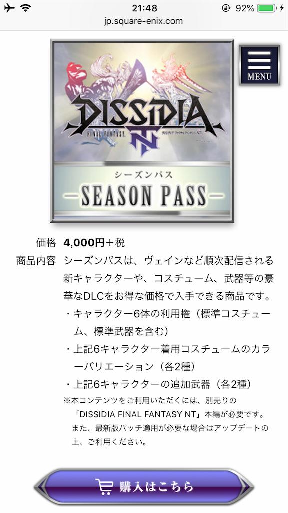 f:id:nishimorikakuna:20190224214823p:image