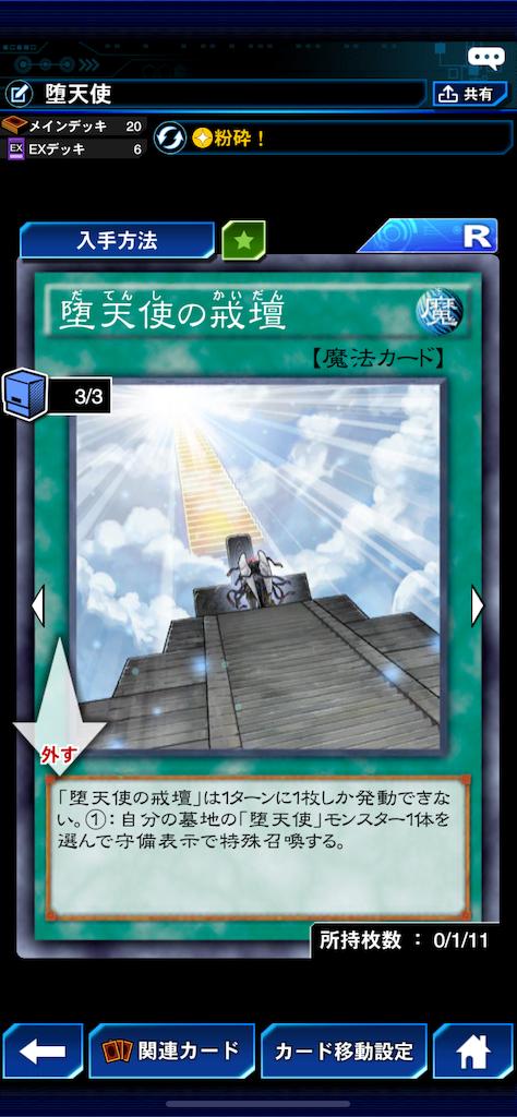 f:id:nishimorikakuna:20190501172634p:image