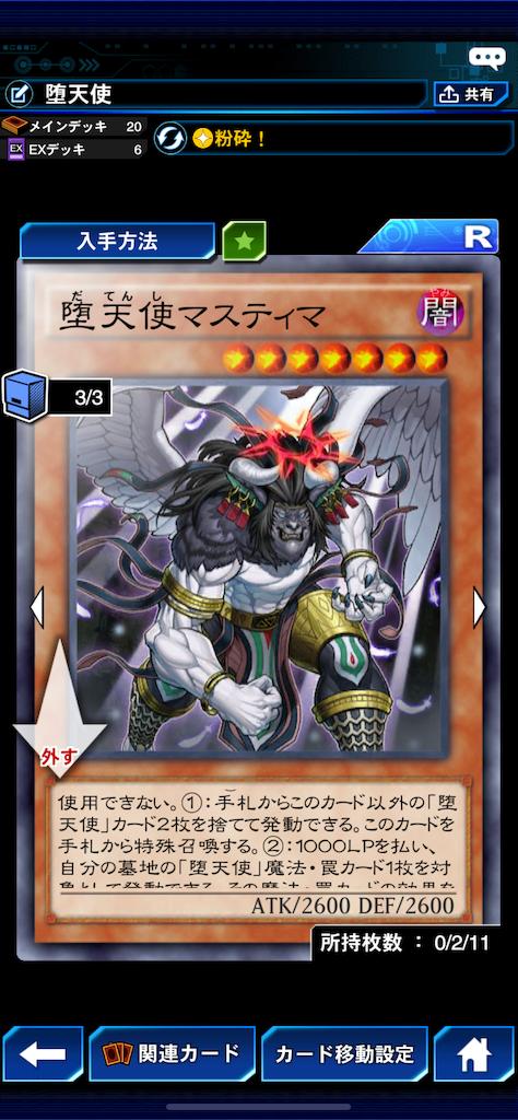 f:id:nishimorikakuna:20190501174628p:image