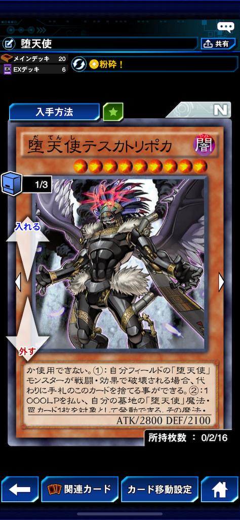 f:id:nishimorikakuna:20190501175405p:image