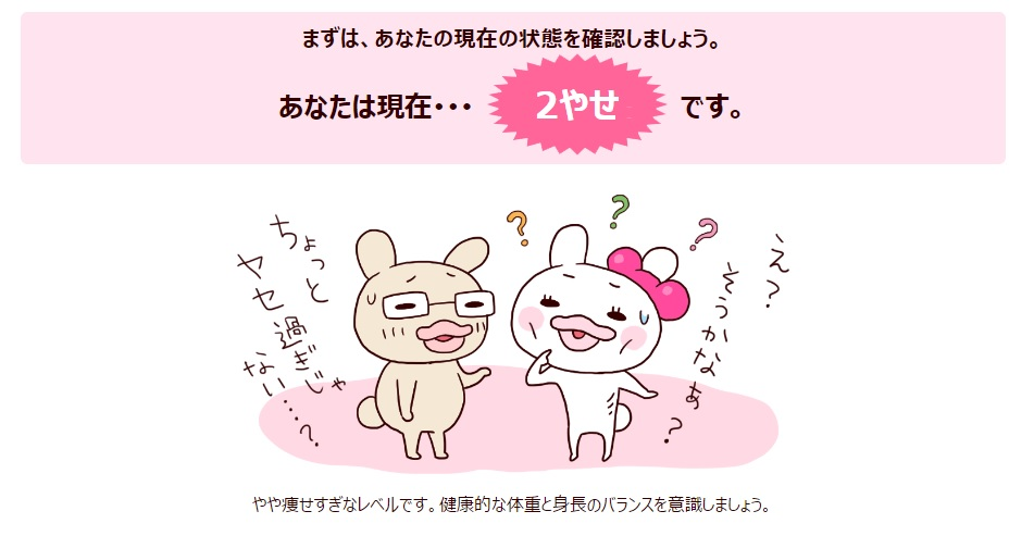 f:id:nishimotochinatsu:20160722165124j:plain