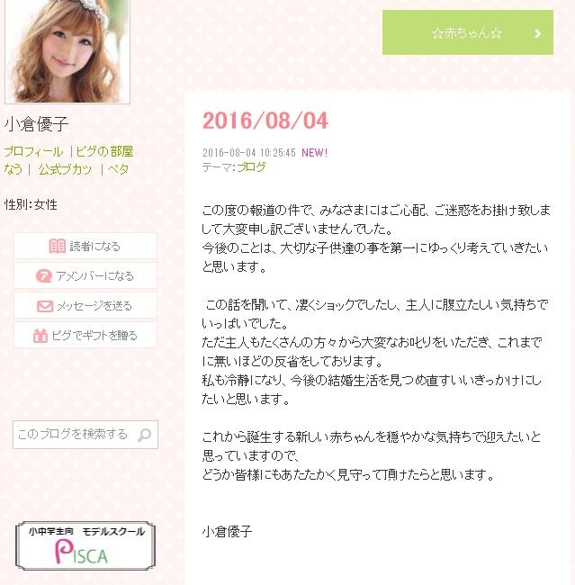 f:id:nishimotochinatsu:20160804111744j:plain