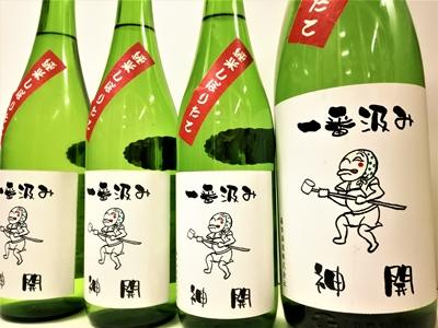 f:id:nishimotosaketen:20161222204808j:image
