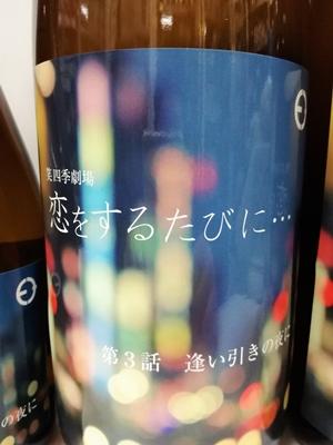 f:id:nishimotosaketen:20170113190556j:image