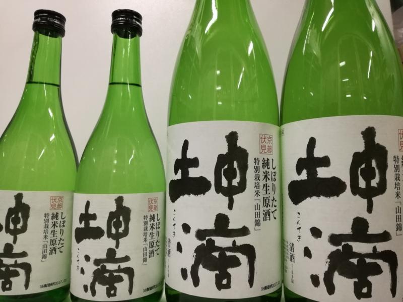 f:id:nishimotosaketen:20170120211116j:image:w360