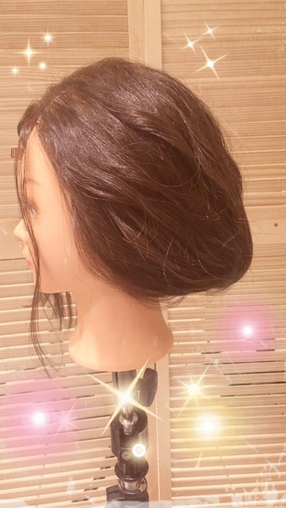 f:id:nishimura-takumi:20161027234617j:plain