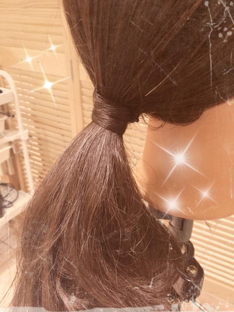 f:id:nishimura-takumi:20161101003200j:plain