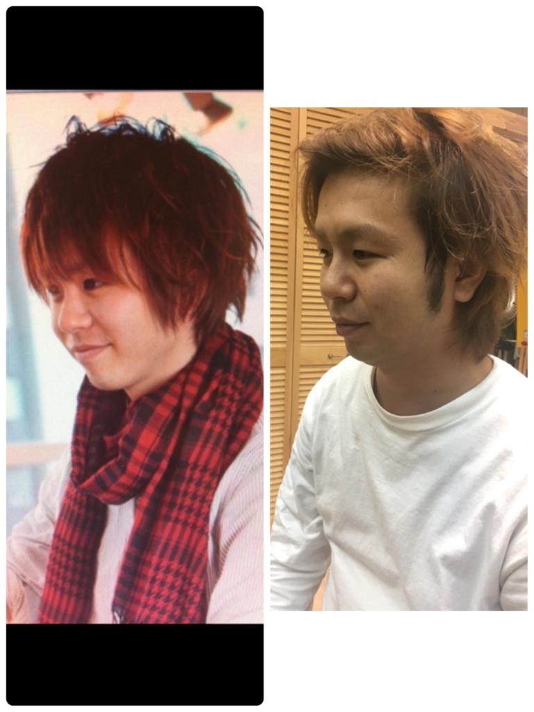f:id:nishimura-takumi:20170117232208j:plain