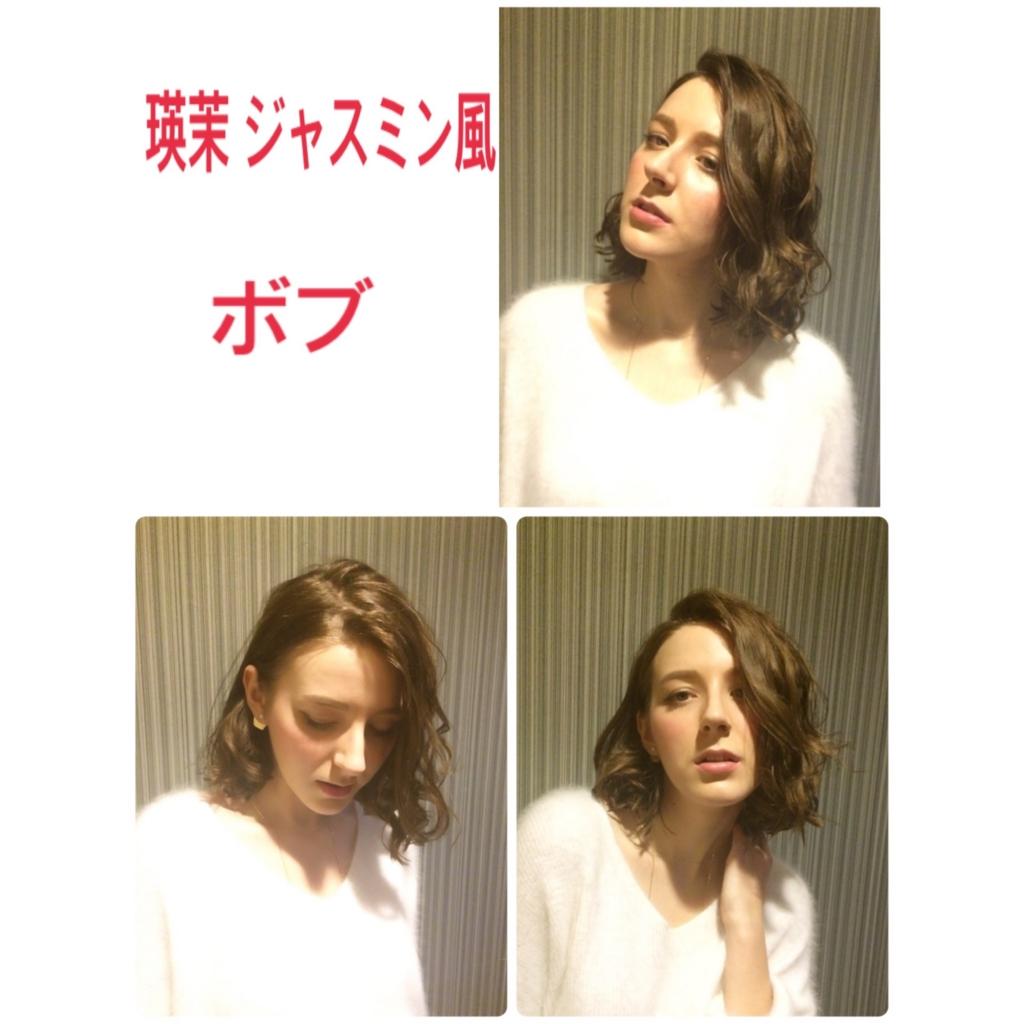 f:id:nishimura-takumi:20170123124400j:plain