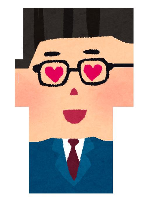 f:id:nishimura-takumi:20170124224909p:plain