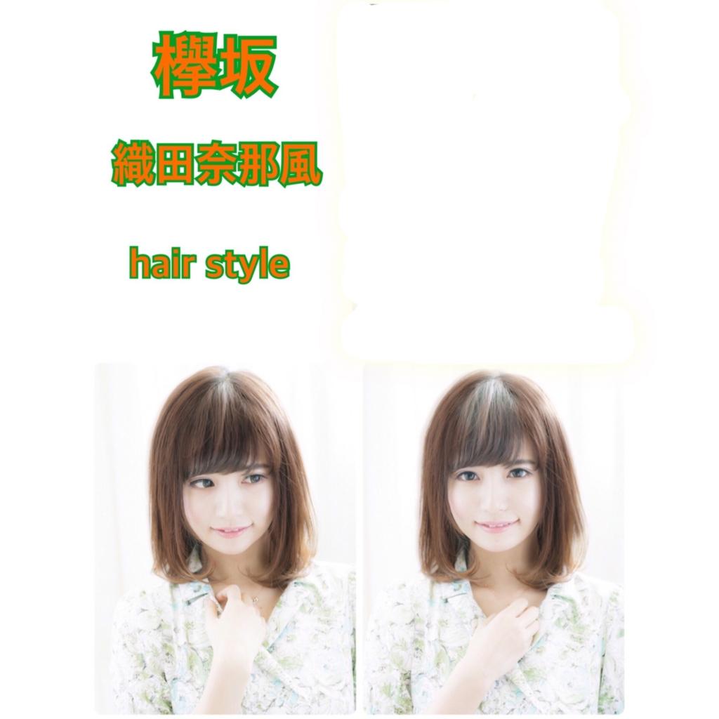f:id:nishimura-takumi:20170128023943j:plain