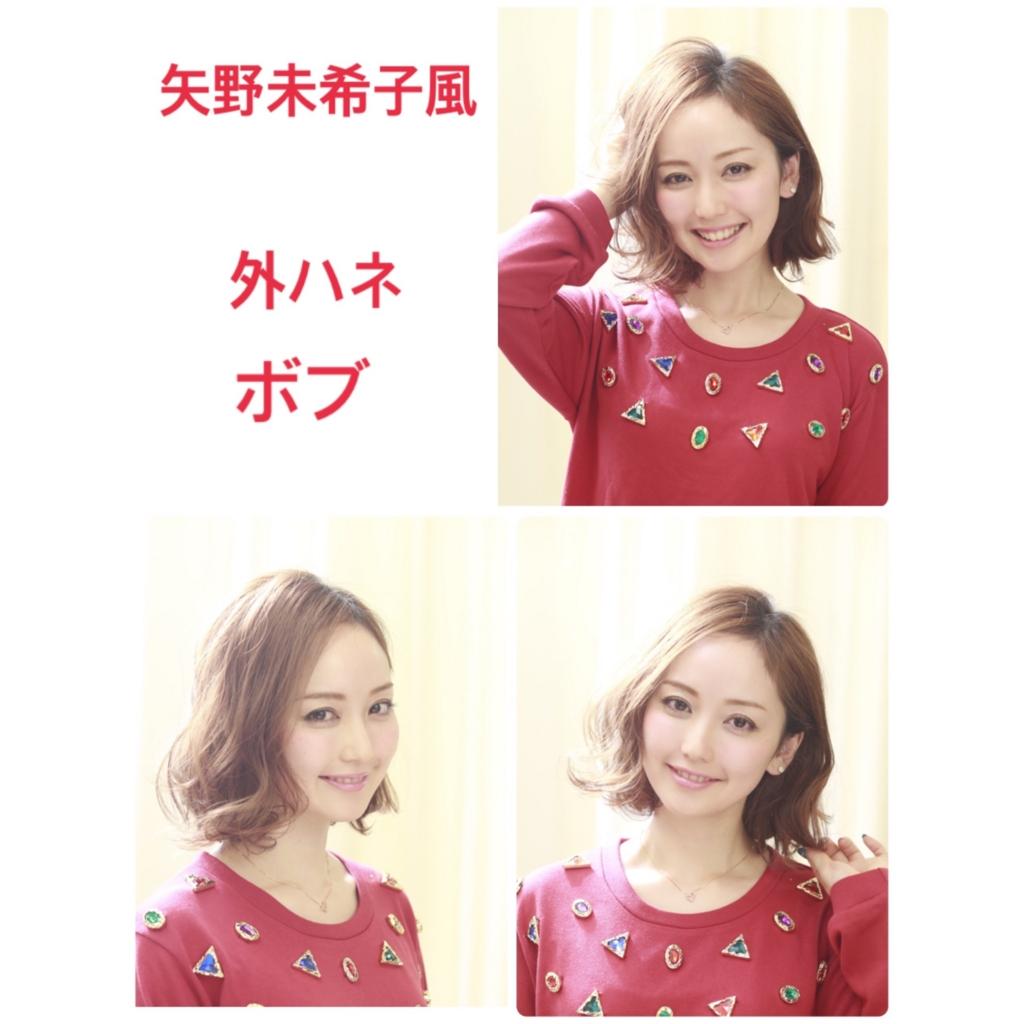 f:id:nishimura-takumi:20170130155242j:plain