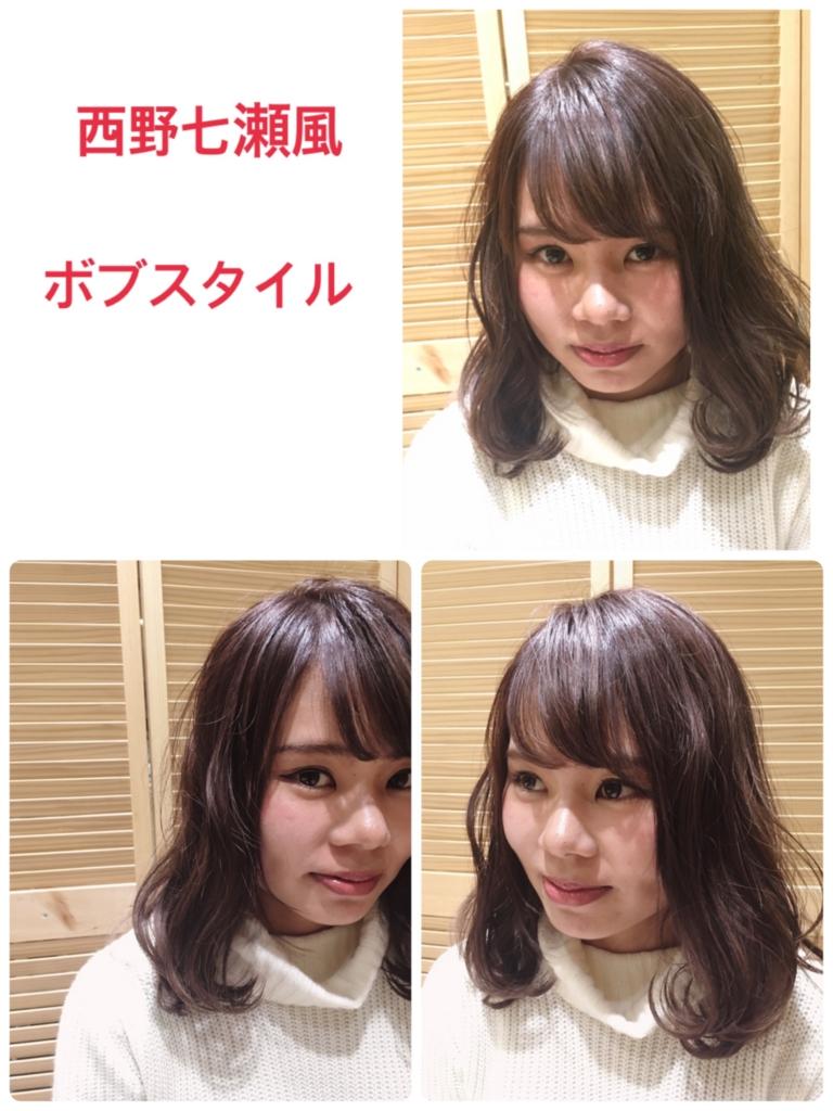 f:id:nishimura-takumi:20170203233632j:plain