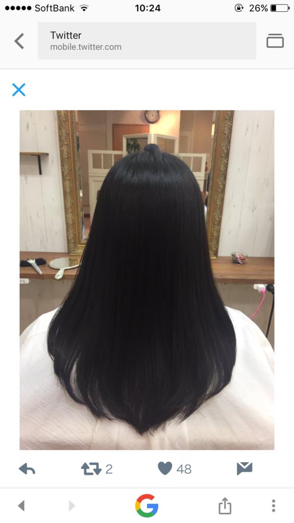 f:id:nishimura-takumi:20170306102513p:plain