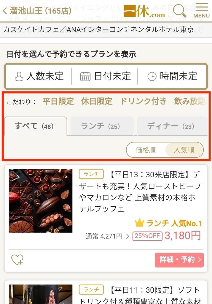 f:id:nishimurae:20181126193118j:plain:w350