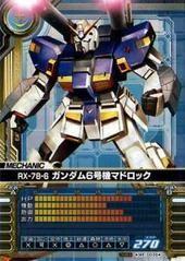 f:id:nishimuu0203:20191223071100j:image