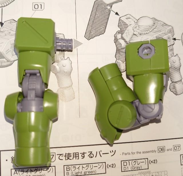 f:id:nishimuu0203:20200116190748j:image