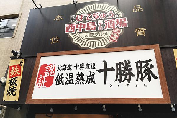 f:id:nishinaka-antena:20161210160347j:plain