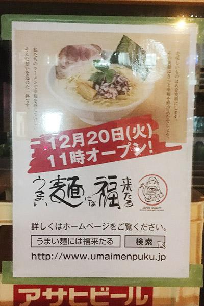 f:id:nishinaka-antena:20161216205841j:plain