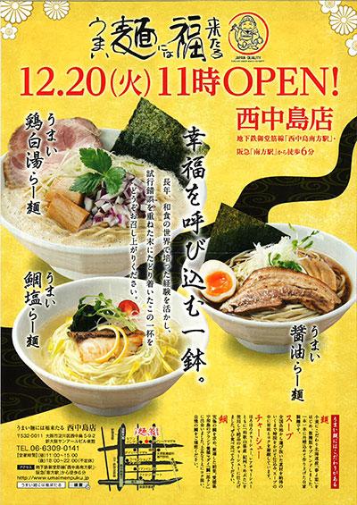 f:id:nishinaka-antena:20161220203944j:plain