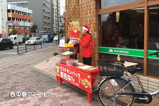 f:id:nishinaka-antena:20161224140359j:plain