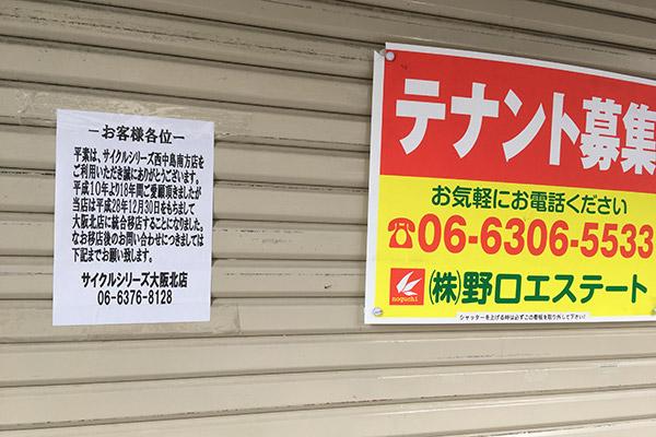 f:id:nishinaka-antena:20170126131040j:plain