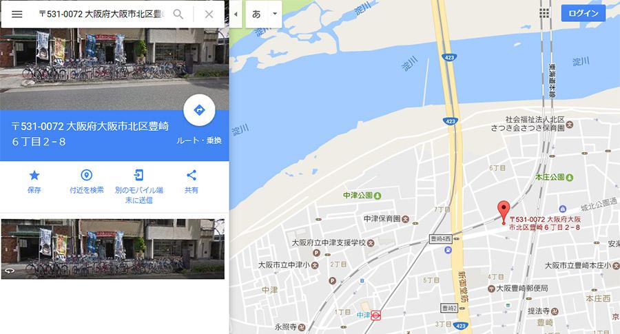f:id:nishinaka-antena:20170126131220j:plain