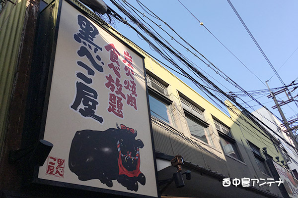 f:id:nishinaka-antena:20170217212527j:plain