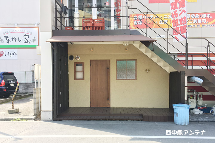 f:id:nishinaka-antena:20170225162224j:plain
