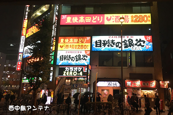 f:id:nishinaka-antena:20170304184158j:plain