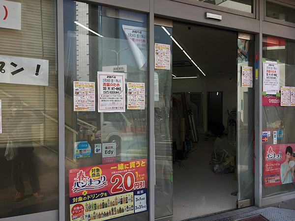 f:id:nishinaka-antena:20170409001303j:plain