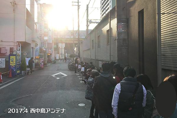 f:id:nishinaka-antena:20170409002955j:plain